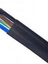 Плоский кабель 14х1,5(Тайвань)