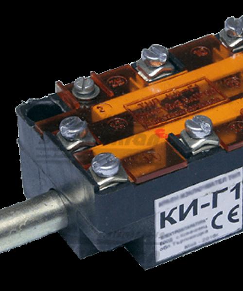 Концевой выключатель для двигателей серии КГ(КИ-Г1)