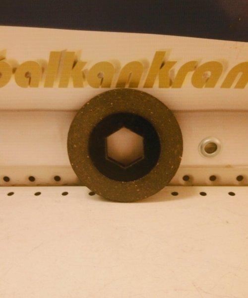 Тормозной диск ферадо KDJ-300E (№44)