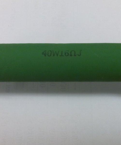 Тормозное сопротивление для лебедки CWL200L(16оМ)